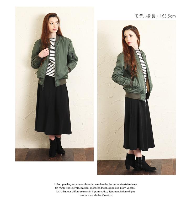 kawa | Rakuten Global Market: Basic cotton free long skirts skirts ...