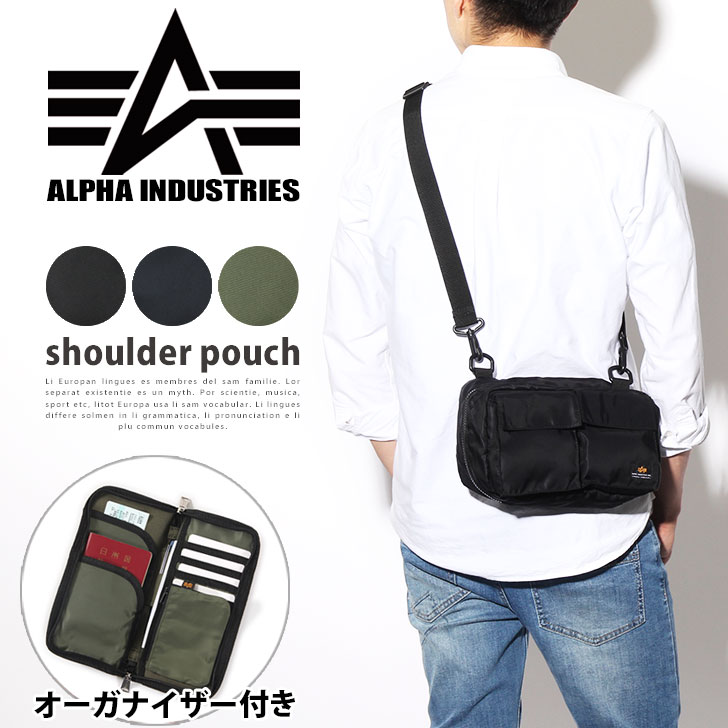 kawa | Rakuten Global Market: ALPHA Alpha Ma-1 with organizer ...