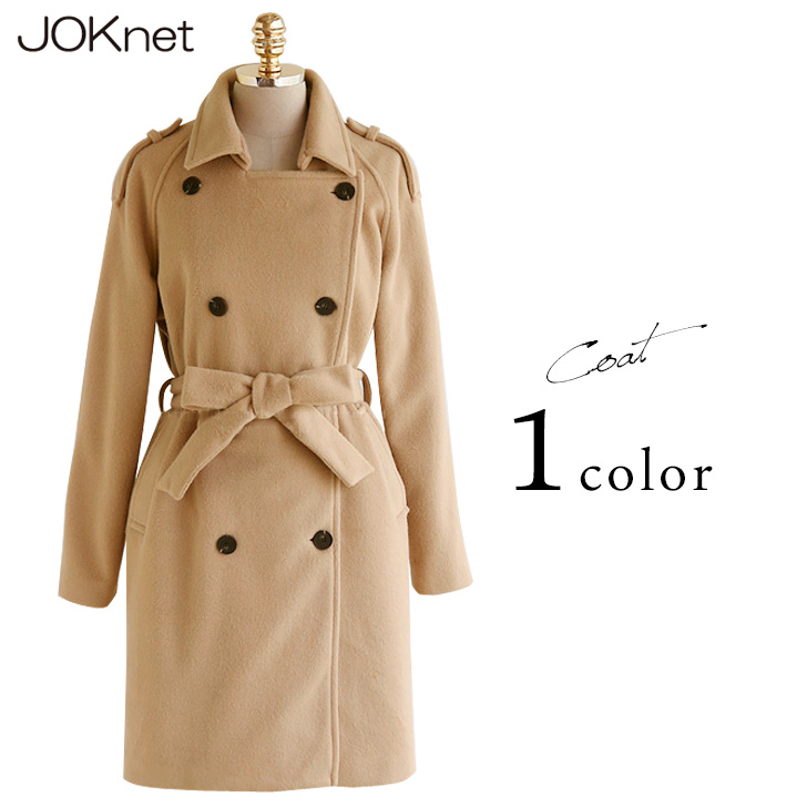 kawa | Rakuten Global Market: Wool mix long length basic coat ...