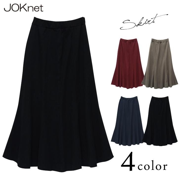 kawa | Rakuten Global Market: Westgomfleacottenmaxi 1 long skirt ...