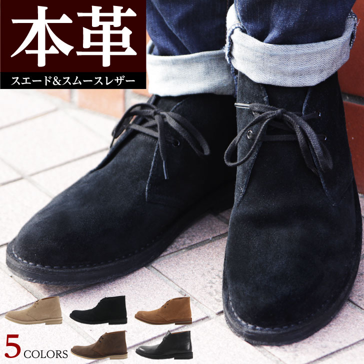 kawa | Rakuten Global Market: Men's boots desert leather chukka ...