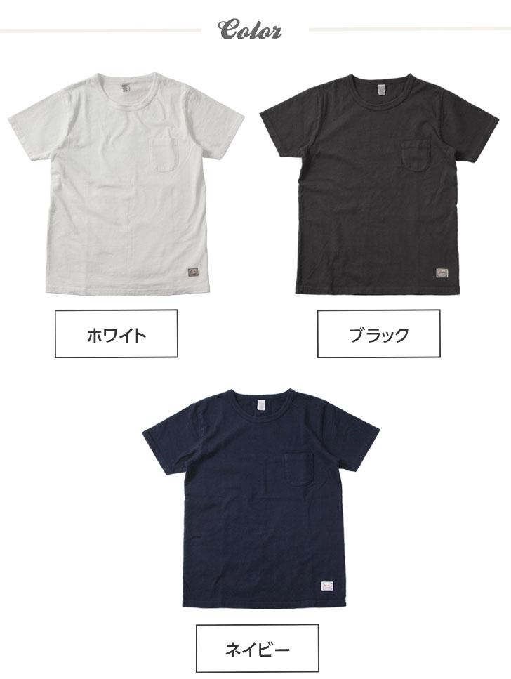野营在取得日本 9 盎司厚棉布口袋 T 衬衫美国棉花野营男装女装中性短袖 T 衬衫上衣圆领纯休闲