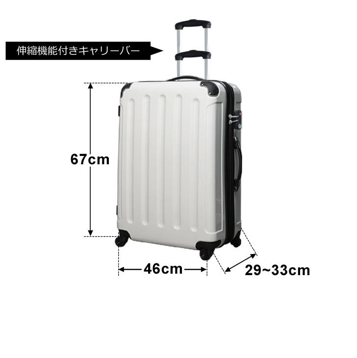 kawa | Rakuten Global Market: With TSA lock suitcase M size ...