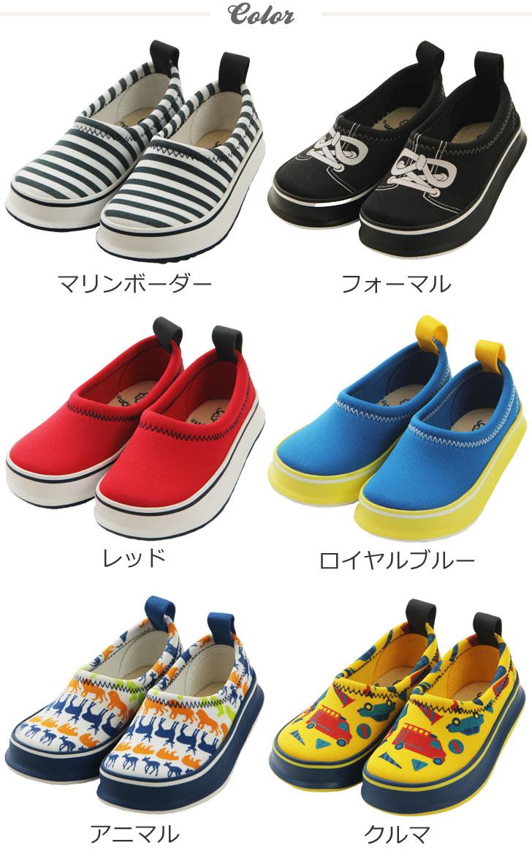 斯基庞斯基庞鞋孩子滑斯基庞斯基庞孩子滑运动鞋孩子可爱沐浴婴儿鞋男孩女孩雨鞋雨婴儿鞋