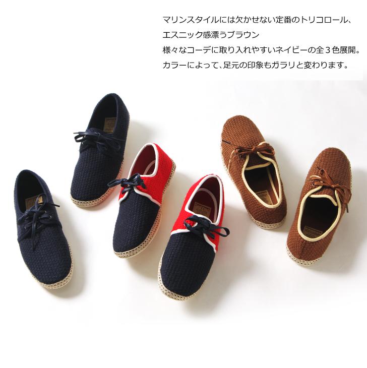 拉普阿 KAMAA 编织鞋凸起排序男式鞋编织休闲鞋运动鞋度假村冲浪品牌海洋风格帆布花边