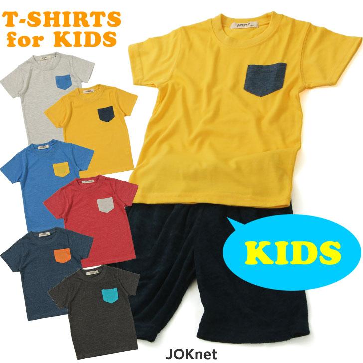 972e2f68794 kids pocket shirts spddr52524 kids pocket shirts 2016 New Summer Kids  Clothes Boys T shirts Cotton Letter Print Pocket Patchwork Striped Sleeves  Tees. ...
