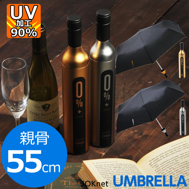 Cliant Ofess ISABRELLA Isabella 0% Deluxe folding umbrella umbrella folding umbrella light-weight compact umbrella rain or shine and for UV cut unisex rib 55 cm present gift