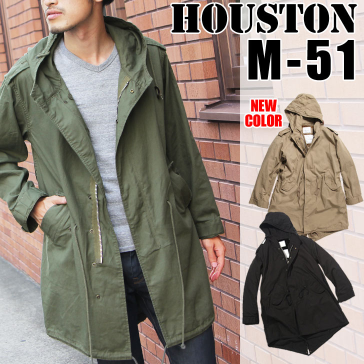 Dancing outer HOUSTON Houston m-51 mods coat men's khaki parka liner with heat line mods Parker jacket Qingdao coat ODA Yuji military ones