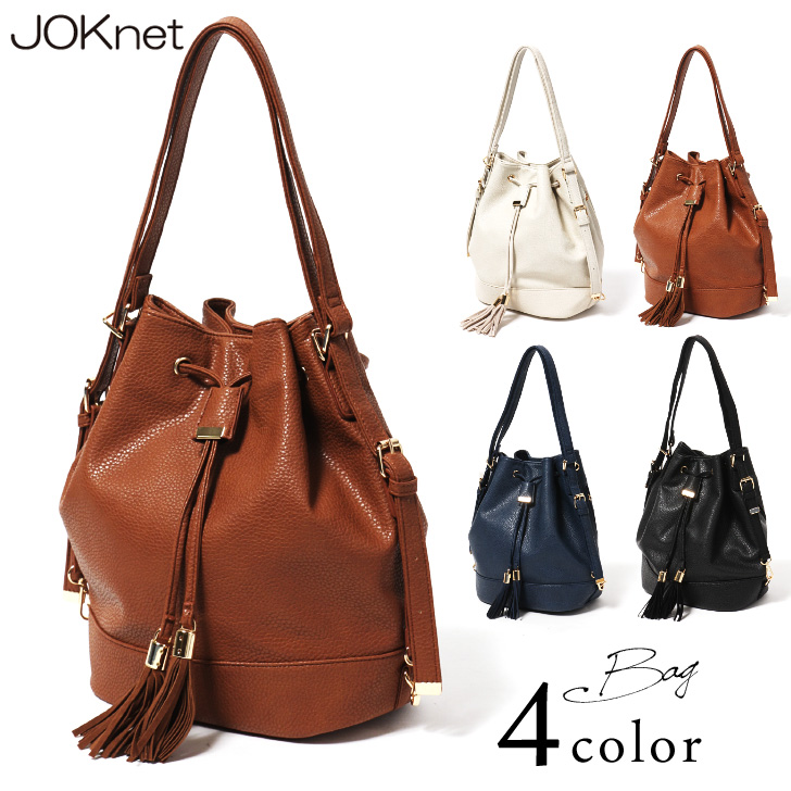kawa | Rakuten Global Market: Tassels DrawString 2way bag ladies ...