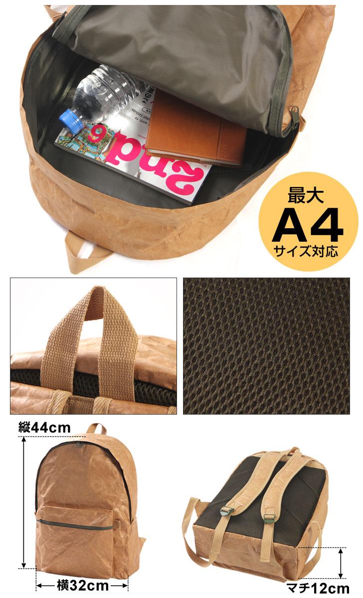 FLY BAG油炸食品包帆布背包