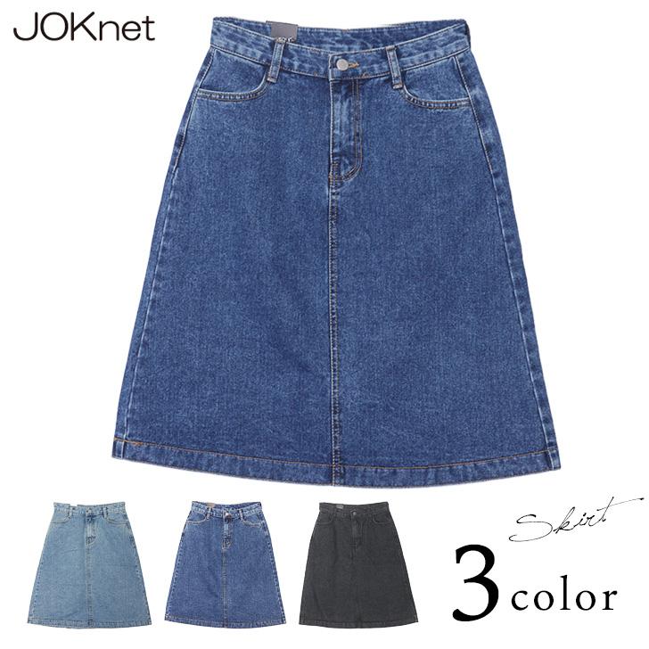 kawa | Rakuten Global Market: A line medium-length denim skirt ...