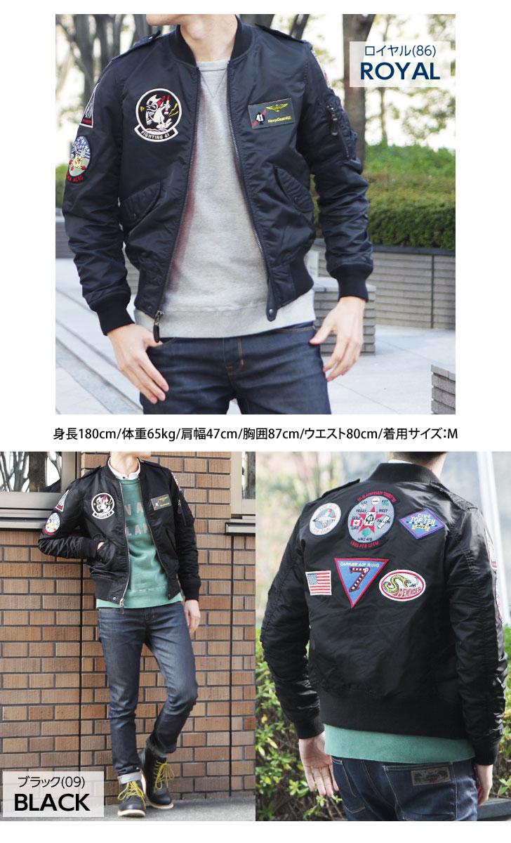 AVIREX avirex L-2B 黑色 ACE 6162124 avirexl L-2B 外套是黑色,ACE 男式光改变飞行夹克军事上衣夹克