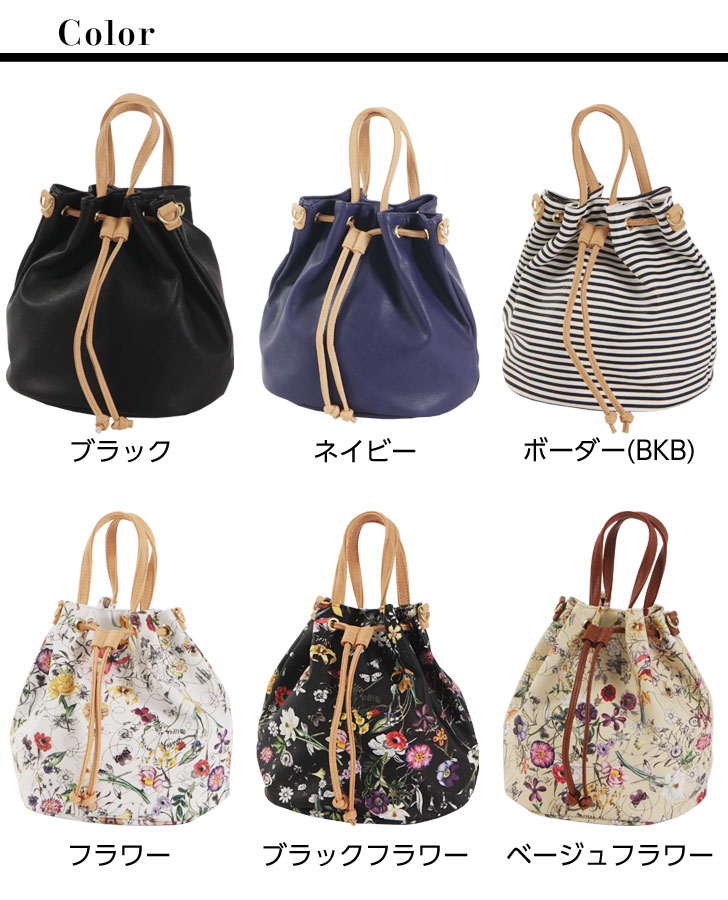 kawa | Rakuten Global Market: DrawString bag ladies shoulder bag ...