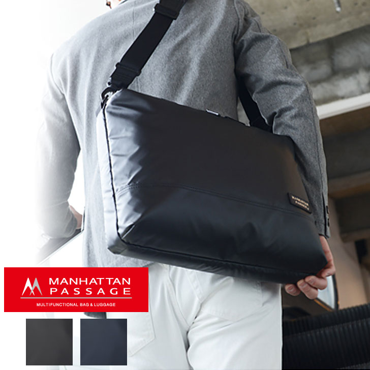 送料無料 MANHATTAN PASSAGE マンハッタンパッセージ #3211 ビジネスバッグ メンズ バッグ ブランド ショルダーバッグ ビジネスバッグ PCバッグ A4 撥水 スリム ブリーフケース 通勤 メンズ 男性