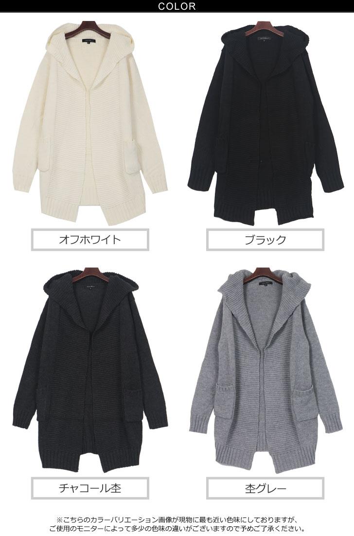 kawa | Rakuten Global Market: With foot knit long Cardigan men's ...
