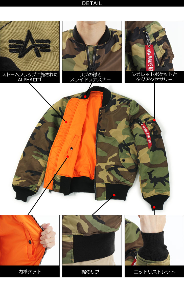 ALPHA Alpha Ma-1 tight CAMO men's outerwear light alter jacket Ma-1 flight jacket military camouflage with autumn winter Street series swing top cold.