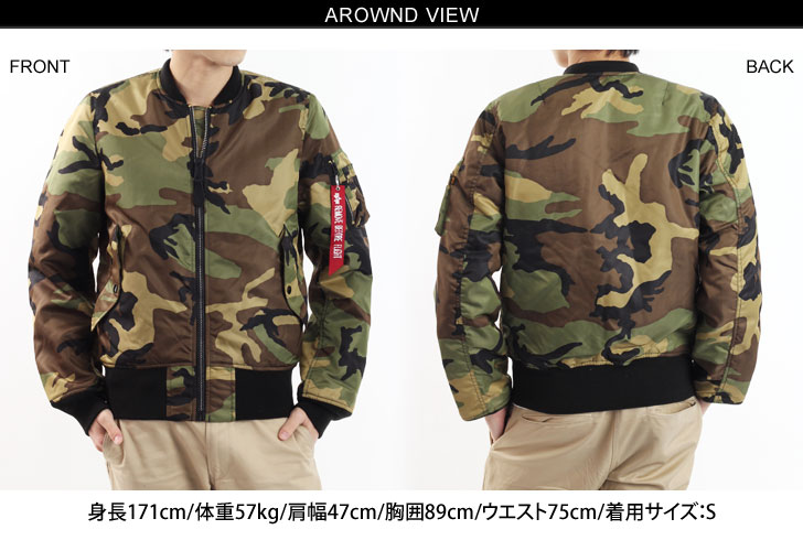 kawa | Rakuten Global Market: ALPHA Alpha Ma-1 tight CAMO men&#x27 ...