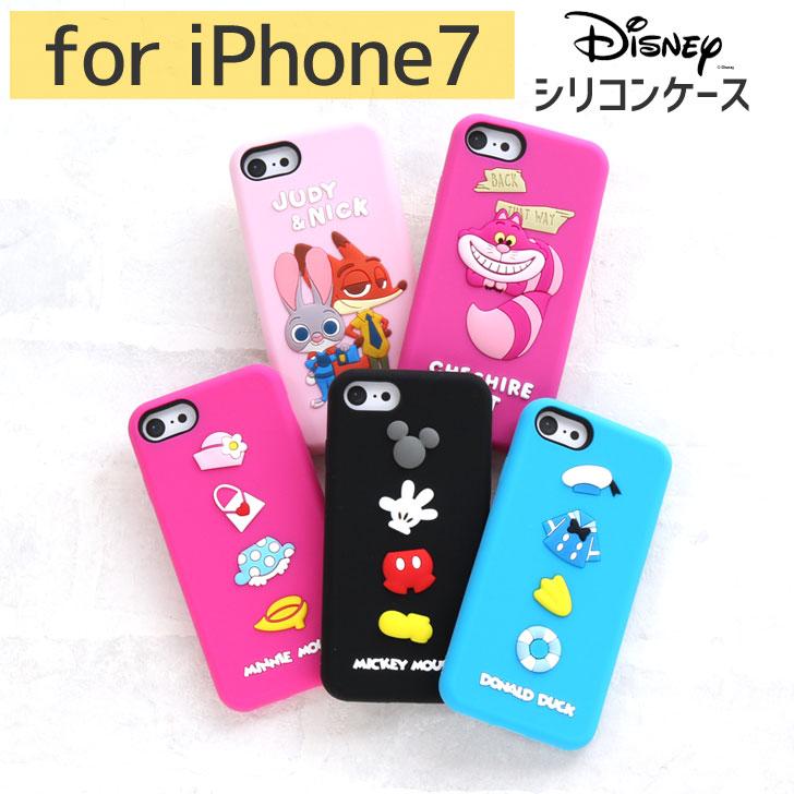 disney silicone iphone 7 case