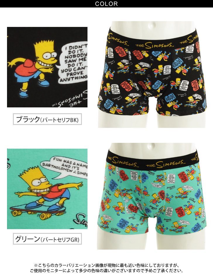 The Simpsons The Simpsons boxers before closing men's pants Boxer shorts men underwear underwear inner gifts gift anime General Bart