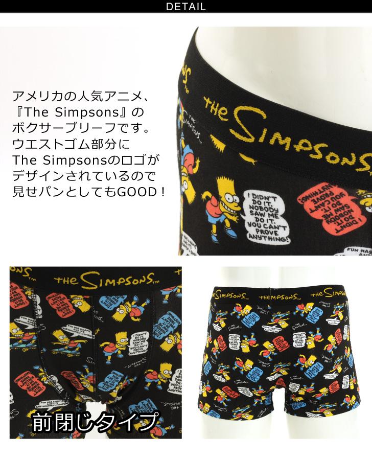 辛普森一家 》 辛普森一家拳击手之前关闭男装裤短裤男性内衣内衣内在的天赋礼物动漫一般巴特