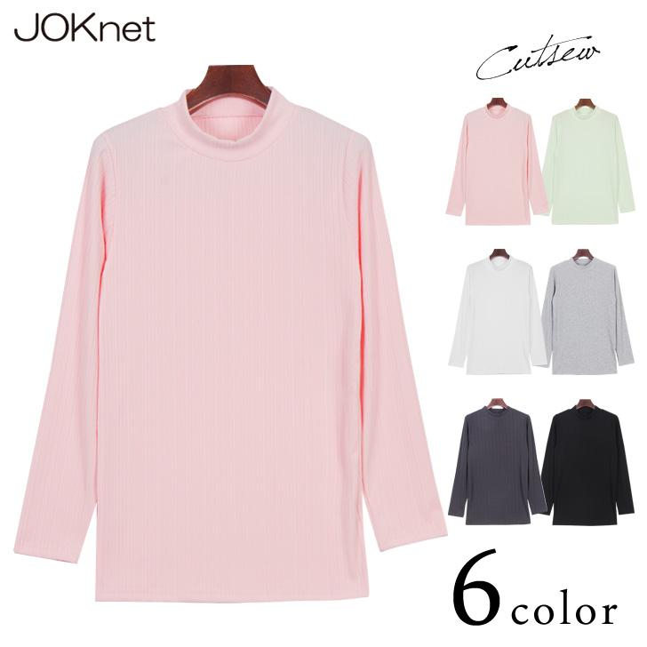 kawa | Rakuten Global Market: Heinecklib long sleeve shirt Womens ...