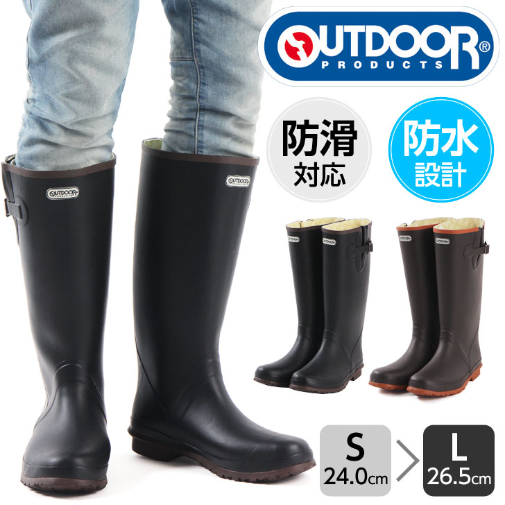 kawa | Rakuten Global Market: OUTDOOR outdoor products mens boots ...