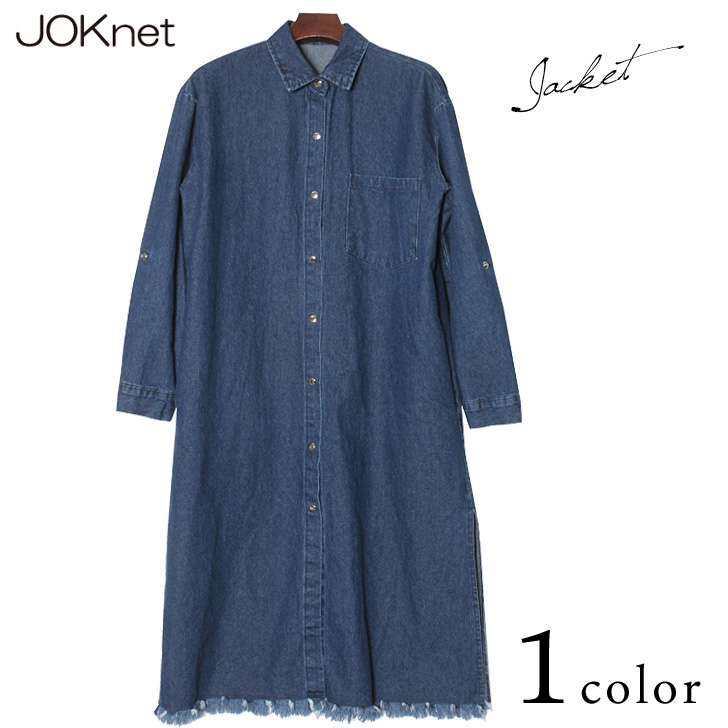 kawa | Rakuten Global Market: Cutoff denim long Jacket-Women's ...