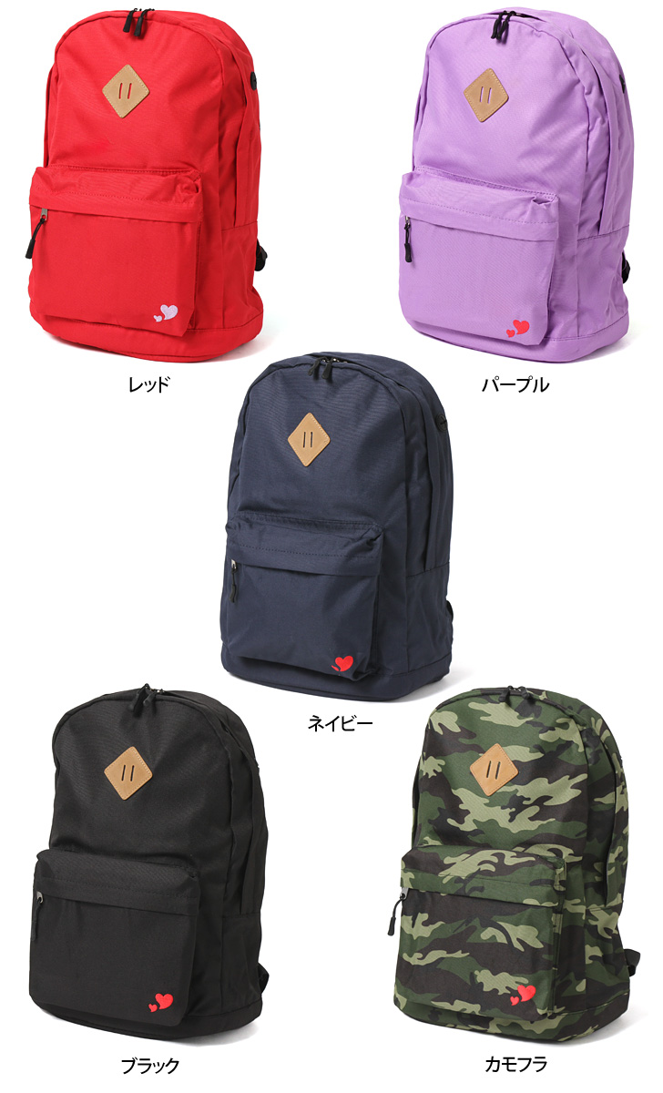 Heart Embroidered Polyester Luc Women's Backpack Bag Backpack Next Daypack  Bag Bag Heart Embroidery Simple School
