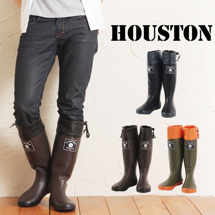 kawa | Rakuten Global Market: HOUSTON Houston Packable rain boots ...