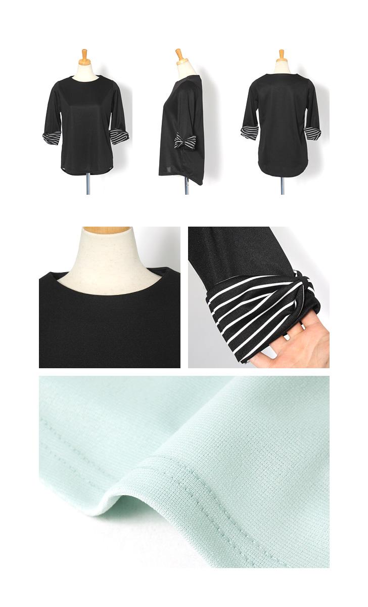 臂设计 7 短袖套衫女装套筒丝带毛条丝带边境上衣简单平原办公室塔尔科特 7 套 7 宽松的袖子 tee T 衬衫成人粉彩