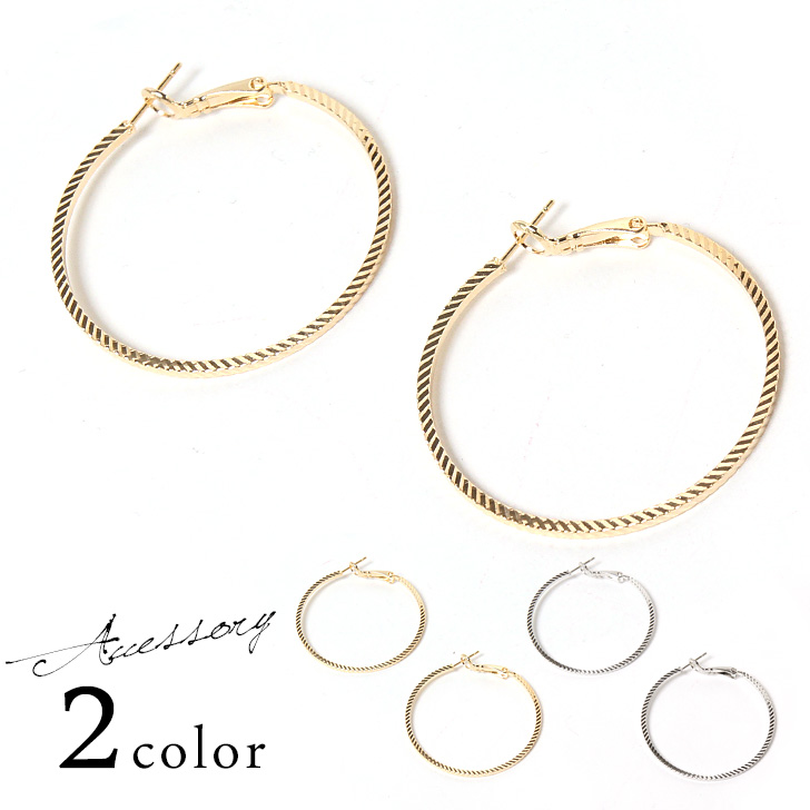 kawa | Rakuten Global Market: Twist design simple hoop earrings ...