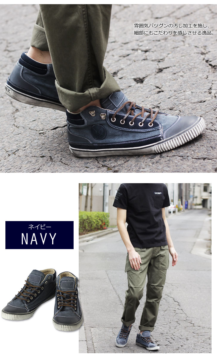 AVIREX avirex 小翼帆布运动鞋男装男子运动鞋阿梅吉军鞋鞋中间剪小翅膀 KA
