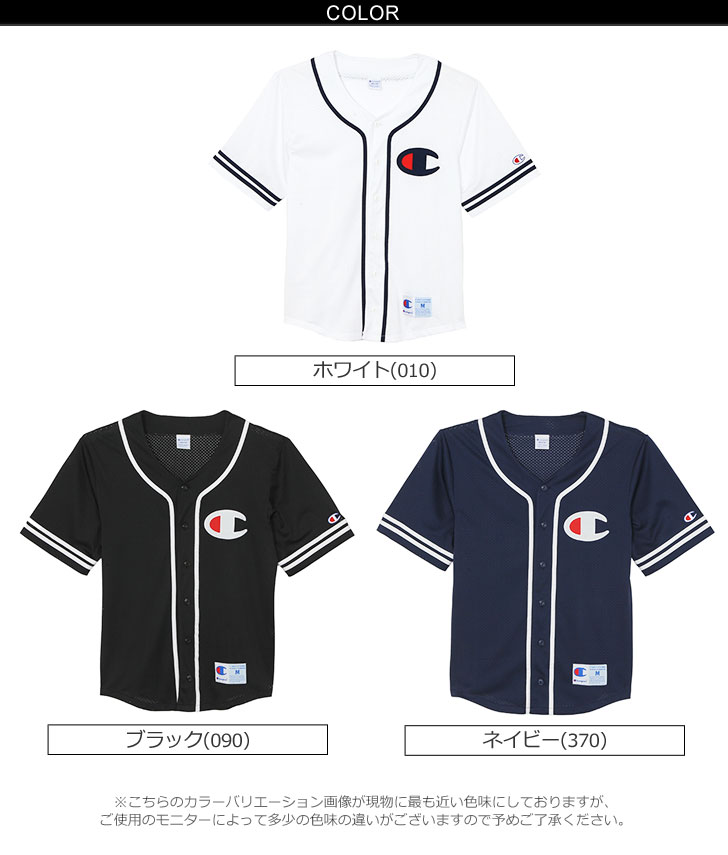Champion champion action-style baseball shirt C3-H365 men's tops shirts t-shirt short sleeve mesh casual sports MIX ladies