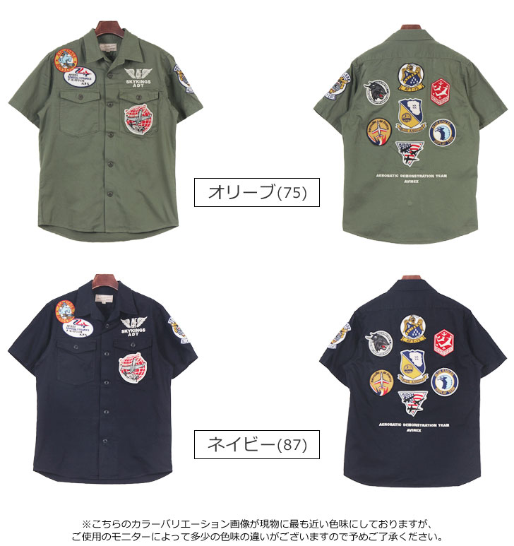 AVIREX avirex AAF 团队修补程序衬衫 AVIREX avirexl 品牌短袖衬衫徽章拼布绣男装军事