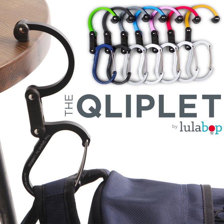 QLIPLET 剪辑让登山扣钩衣架袋体育户外旅游 360 ° 旋转钩与登山扣带钥匙链时尚女人的男人