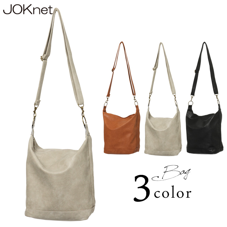 kawa | Rakuten Global Market: Faux leather 3-way design shoulder ...