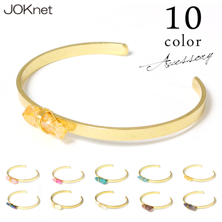 natural colors bangles en jewelry gem type stone choose c bracelet bangle stones market kawa from open with bracelets gold rakuten store item ladies global