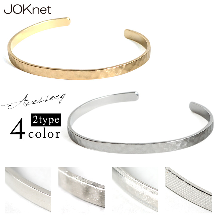 kawa | Rakuten Global Market: Choose 4 types ☆ gold & silver ...