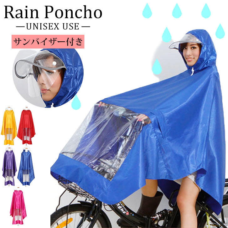 Bicycle Rain Coat Best Seller Bicycle Review