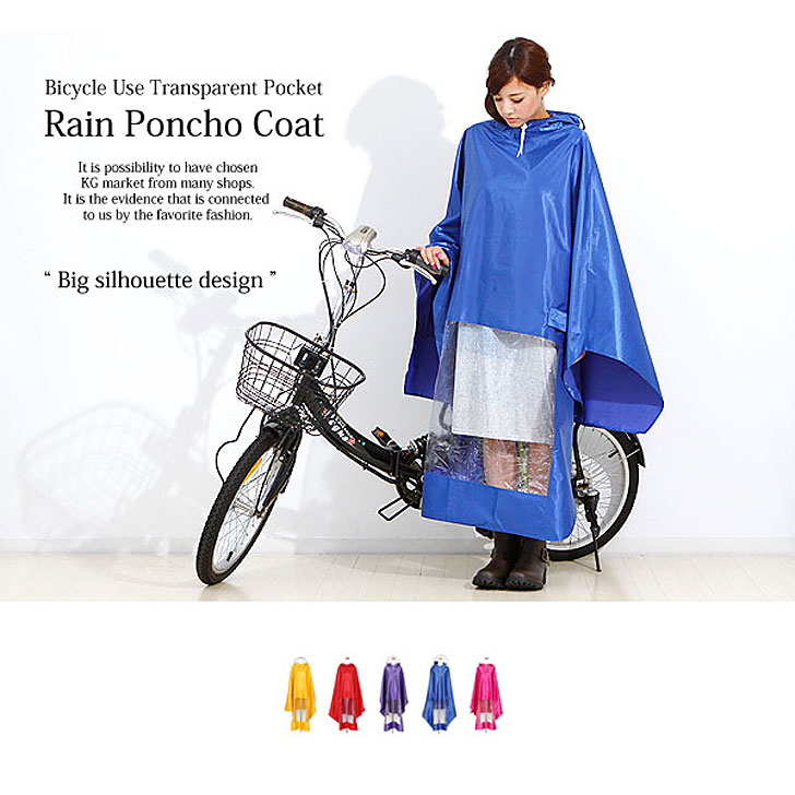 Kawa Rakuten Global Market Bicycle Bike Rain Poncho Raincoat