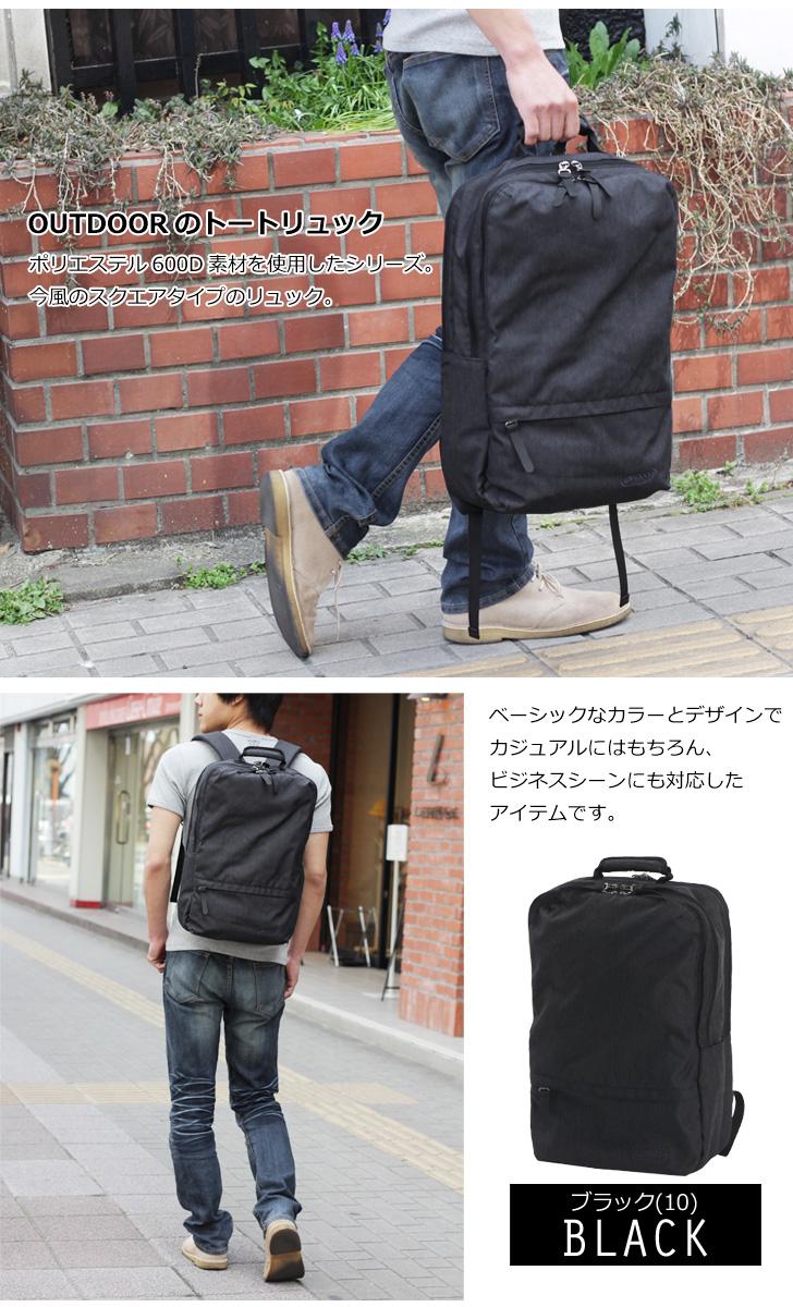 户外产品 skealuc LODJ16 户外背包户外吕克中性中性男装女装手袋品牌