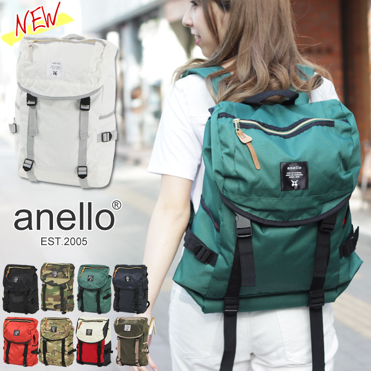 Anello Anello policanvasfrappluc backpack bag bag bag school mens ladies men women unisex unisex A4 B4 canvas square backpack