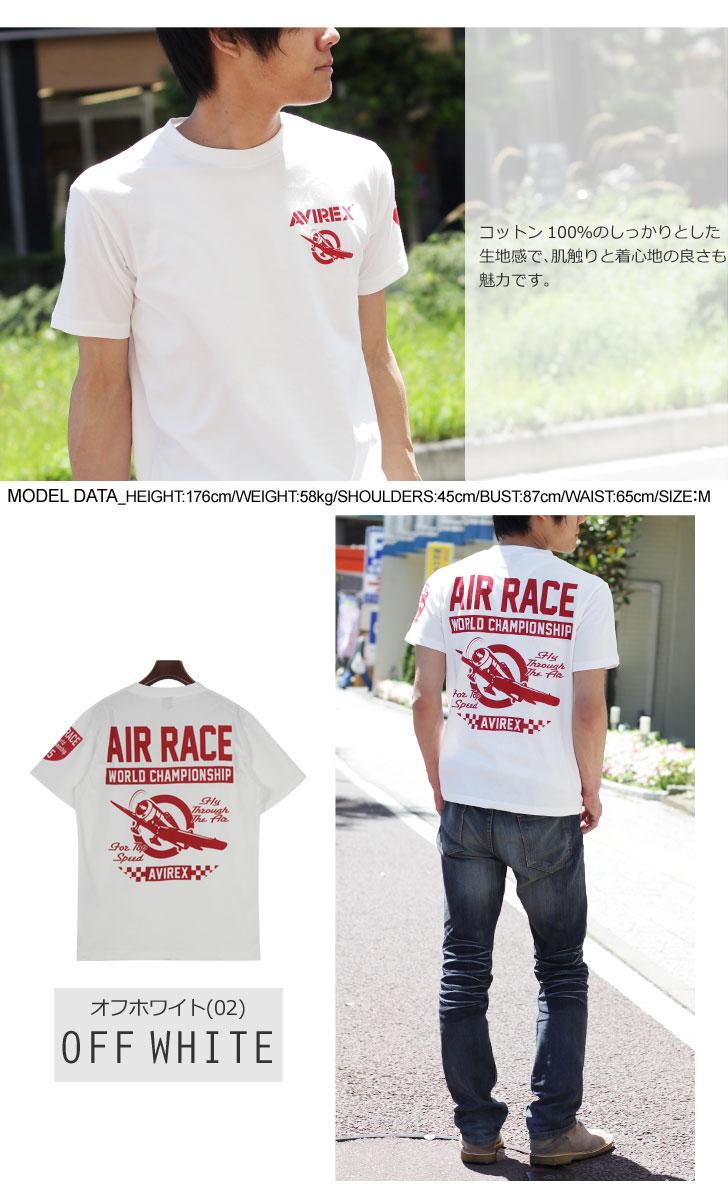 AVIREX avirex 空气种族打印 T 衬衫 6163412 AVIREX 品牌短袖 T 恤男装军事 avirexl 标志打印 T 恤