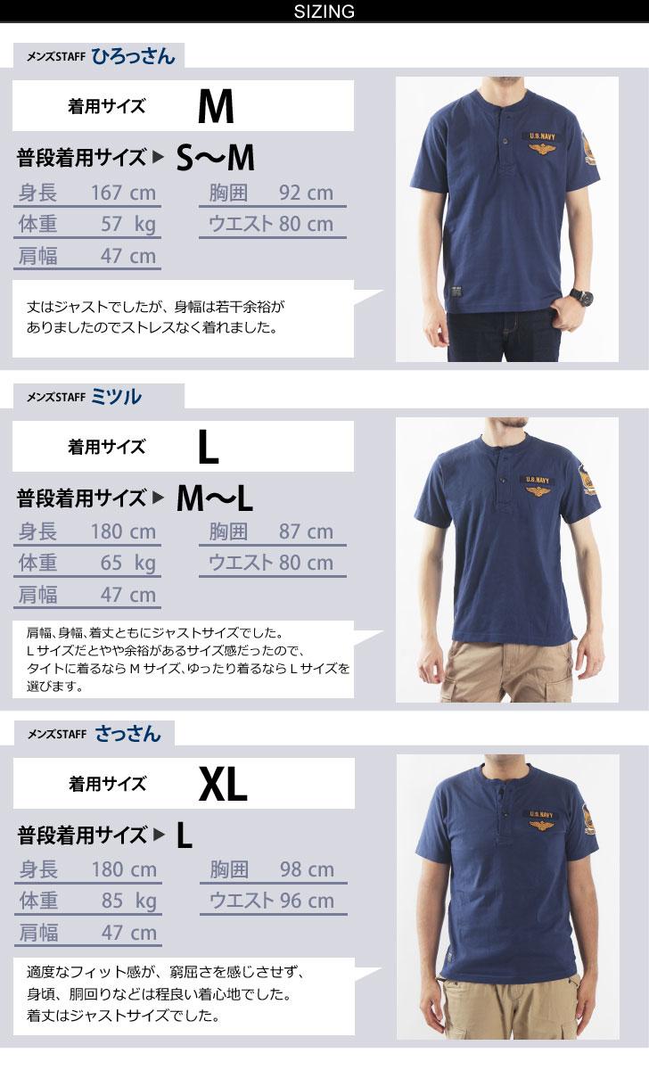 AVIREX avirex 蓝色天使亨利脖子 T 6163421 avirex avirexl 军事亨利脖子 T 衬衫短袖男式衬衫