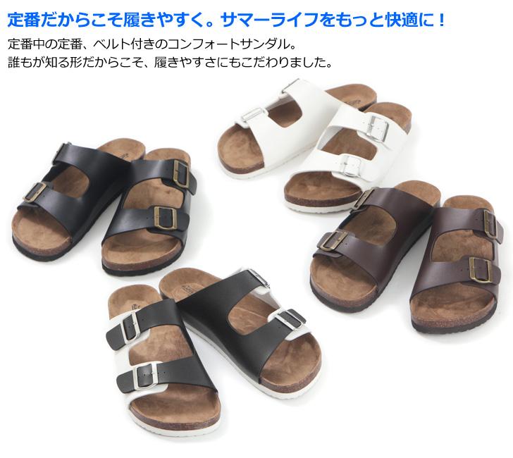 office shoes birkenstock