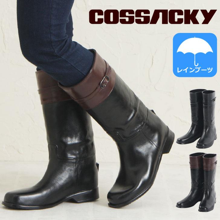 kawa | Rakuten Global Market: COSSACKY kozaky's Jockey style rain ...