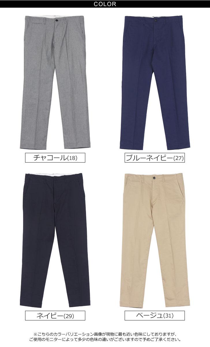 谷仓户外用品店巴恩斯叔叔锥形拉伸奇诺 BR-500 burnsoutfitters 男装裤牛仔裤斜纹棉布裤