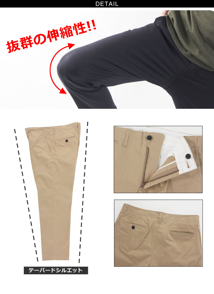 BARNS OUTFITTERS Barnes Uncle tapered stretch Chino BR-500 burnsoutfitters mens bottoms jeans chinos