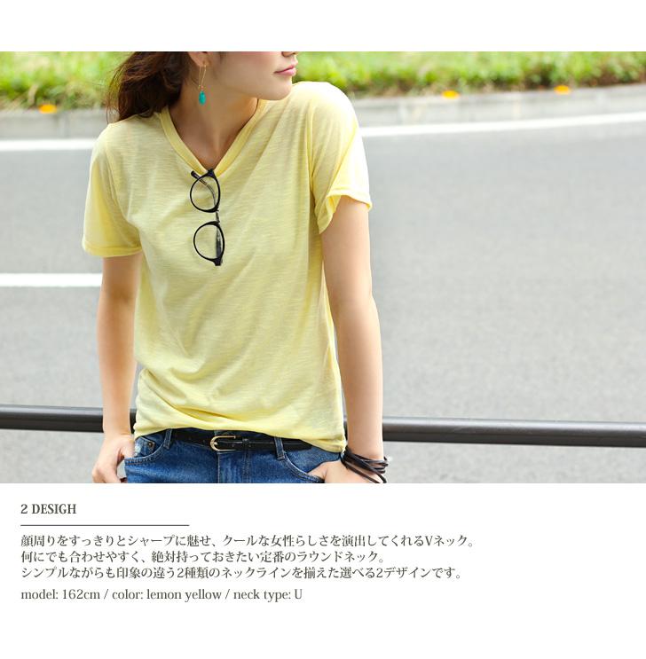 Hotel Choice 2 Design Simple Slab T Shirt Las Cut Amp Sew