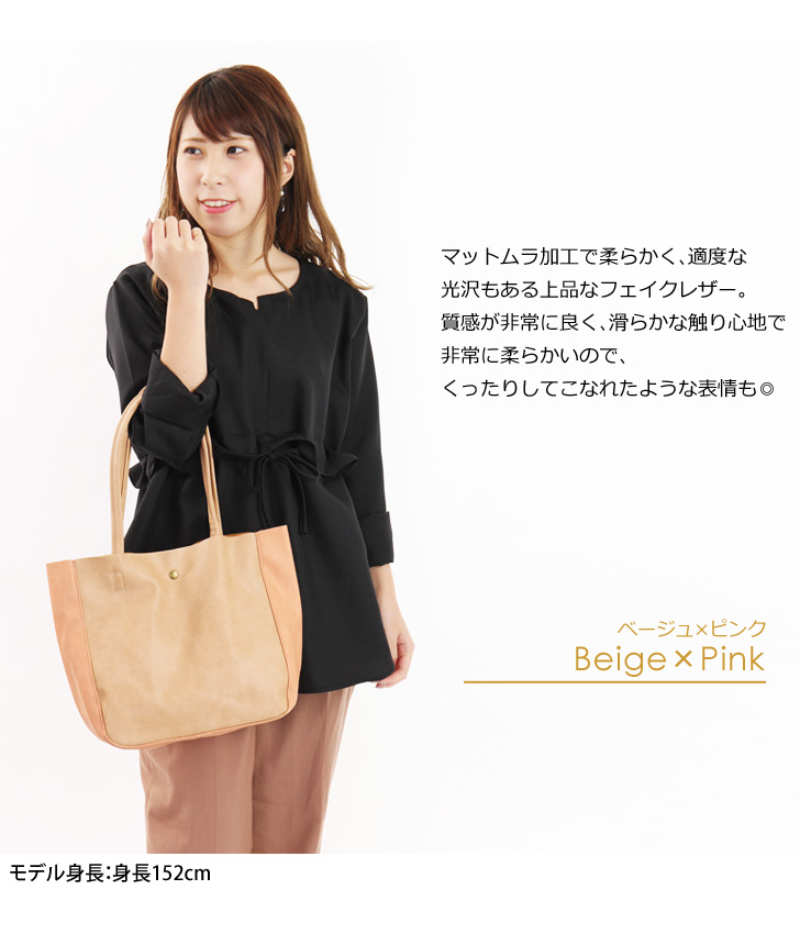 拉戈 Legato Legato 拉戈轻轻地与皮革手提包袋妇女真正简单包肩通勤学校 2WAY 人造皮革